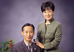 Kang Hyeon Sook & Ryu In Ik